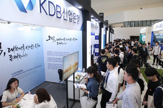 총 60개사 참여 … 27~28일 금융권 채용박람회
